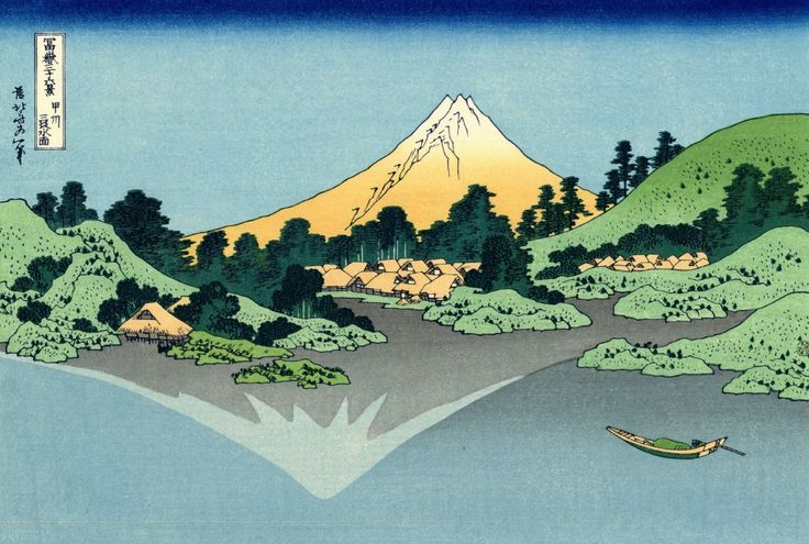 No. 42 (sixth additional woodcut): The Fuji reflects in Lake Kawaguchi, seen from the Misaka pass in the Kai province