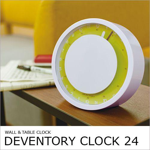 時計 掛け時計 壁掛け 置き時計 兼用 北欧 テイスト かわいい おしゃれ インテリア インテリア雑貨 雑貨 シンプル スケジュール アナログ。ディベントリークロック24 Deventory Clock 24 DEVENTORY ディベントリー【時計 掛け時計 壁掛け 置き時計 兼用 北欧 テイスト かわいい おしゃれ 一人暮らし 雑貨 シンプル スケジュール アナログ】【新生活 インテリア】