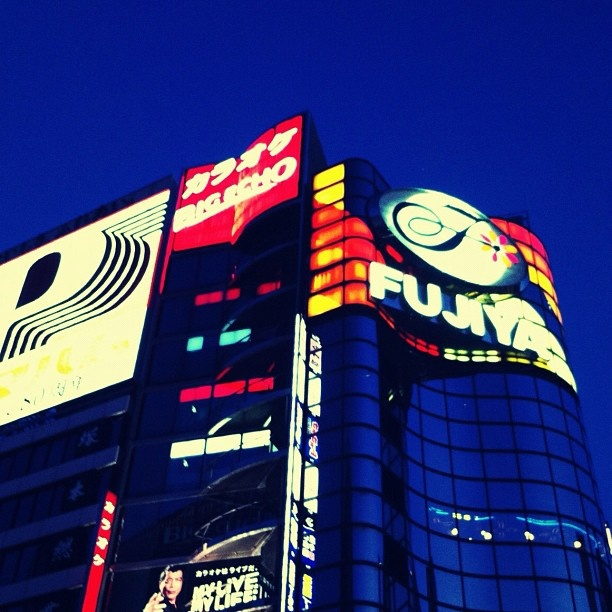Street corner in Ginza