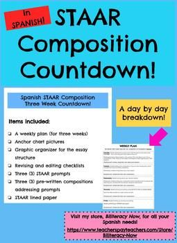 Spanish STAAR Expository Composition Three Week Countdown Plan!