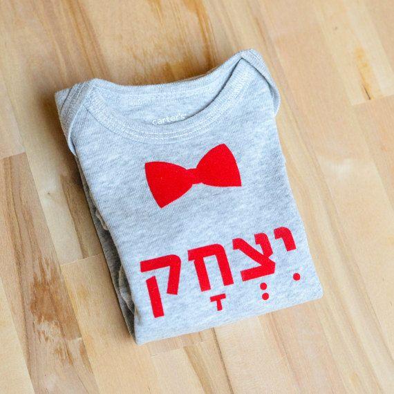 Jewish baby gift baskets : Best ideas about brit milah on baby boy