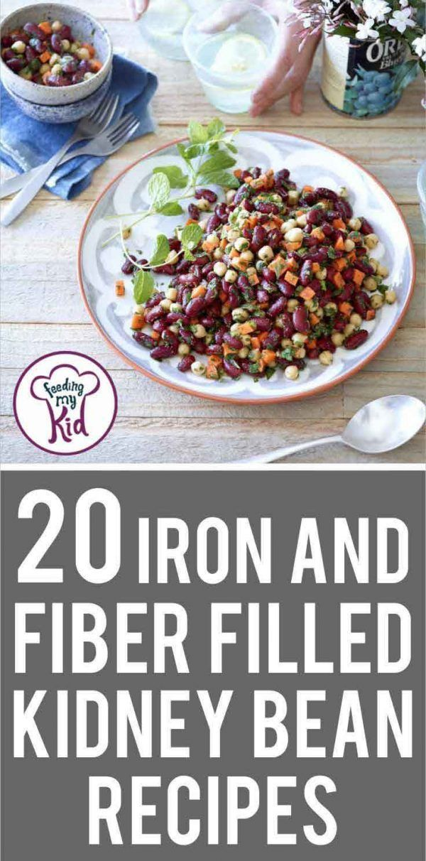 Kidney Bean Recipes: Full of Fiber, Iron and Protein