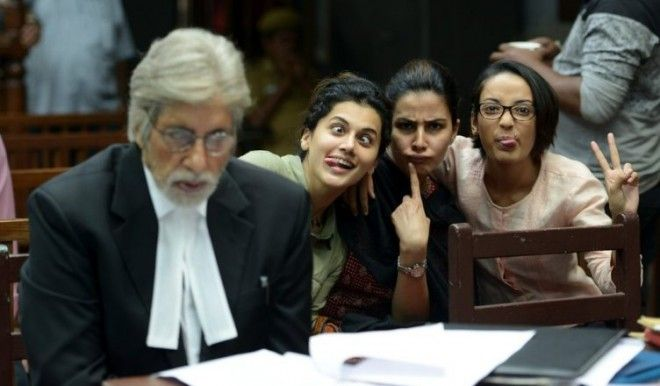 Amitabh Bachchan & Taapsee Pannu starrer movie Pink is still managed good collection at the box office on its 12th