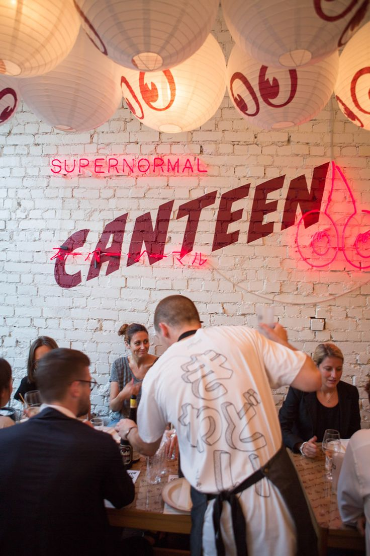 Supernormal Canteen Pop-Up — Melbourne