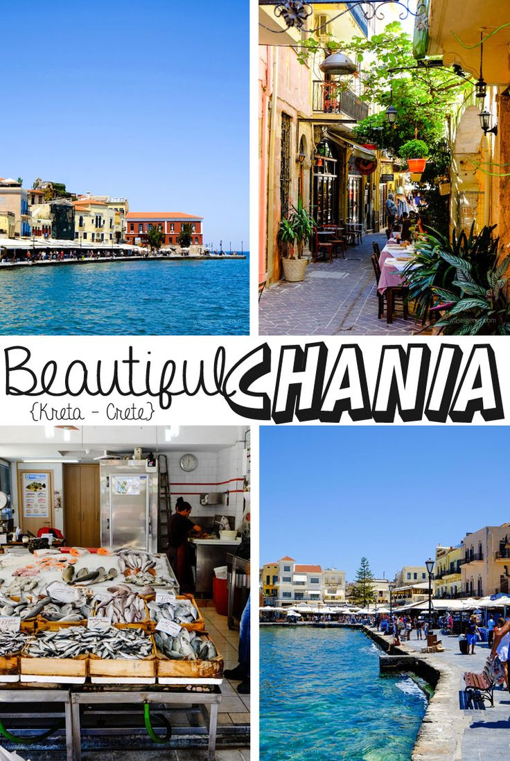 Beautiful Chania - die Hafenstadt im Norden Kretas | Kreta | Crete