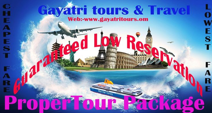 Cheap air tickets, cheap flights and additionally flight ticket booking this administration is given by the Gayatri Tour and Travels. We gives most minimal airfares on aircraft ticket booking. Booking tickets for residential flights or universal flights, visit anyplace at shoddy cost. Low value air tickets is an ensured administration to our clients. Cheap cost is 100% Guaranty. #lowcostflights