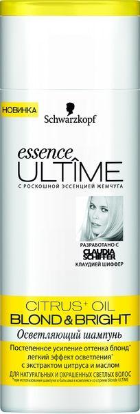 Осветляющий шампунь essence ULTIME Citrus+ Oil Blond & Bright, Schwarzkopf