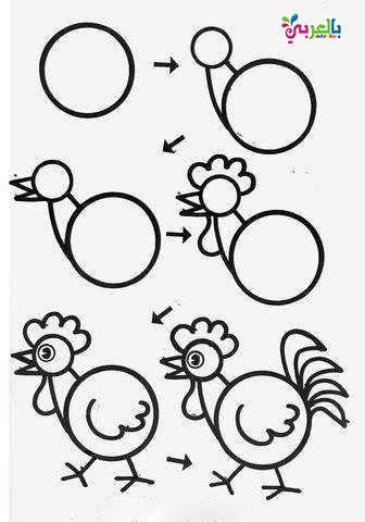 تعليم رسم الحيوانات خطوة بخطوة للاطفال فوائد الرسم للاطفال