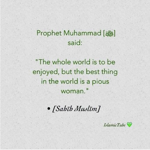 Quran Quotes About Women: Prophet Muhammad (peace Be Up On Him) Good Women Are For