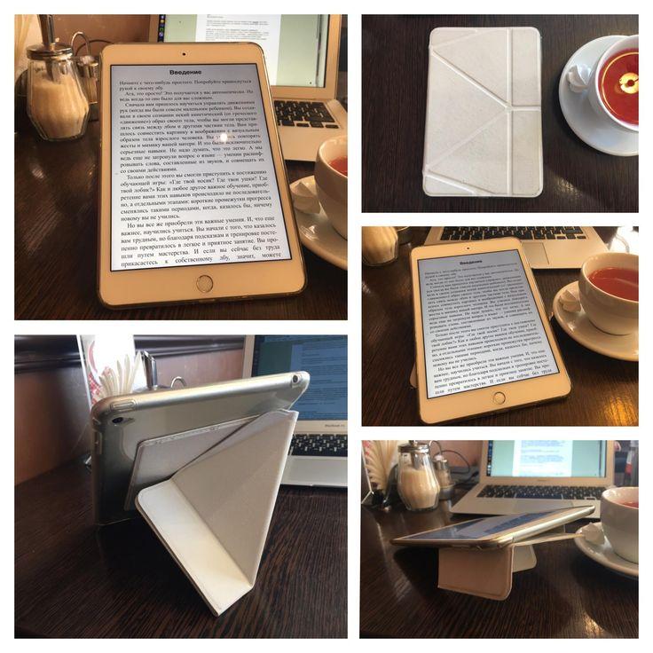 Книжные лайфхаки — это советы, которые помогут вам читать больше, быстрее и эффективнее, в том числе лучше запоминать информацию. Читайте и берите на вооружение. 1. Обзаведитесь подставкой Этот совет действует и для бумажных, и для электронных книг. Для бумажных книг есть множество вариантов удобных подставок. Для электронных книг и планшетов есть удобные чехлы, которые можно по разному складывать. Моя основная читалка (ipad) и удобный чехол, […]