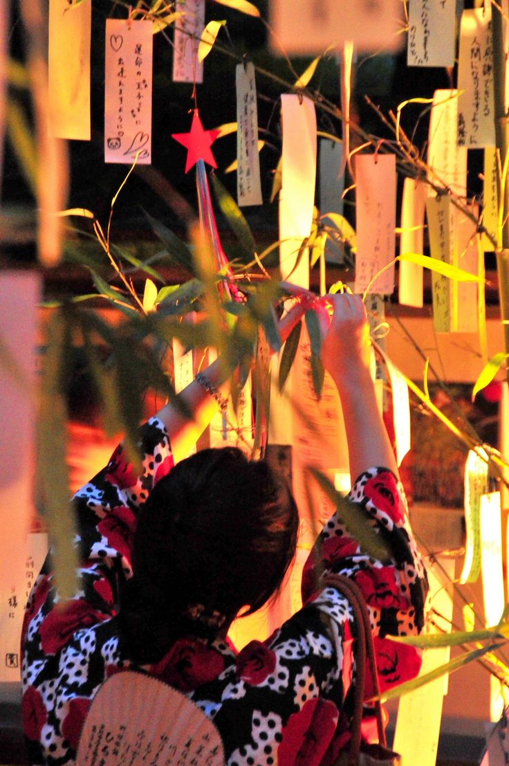 28 Best Images About Tanabata Matsuri On Pinterest