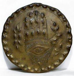 283 best images about Symbols on Pinterest | Angelic symbols, Alchemy and Sanskrit