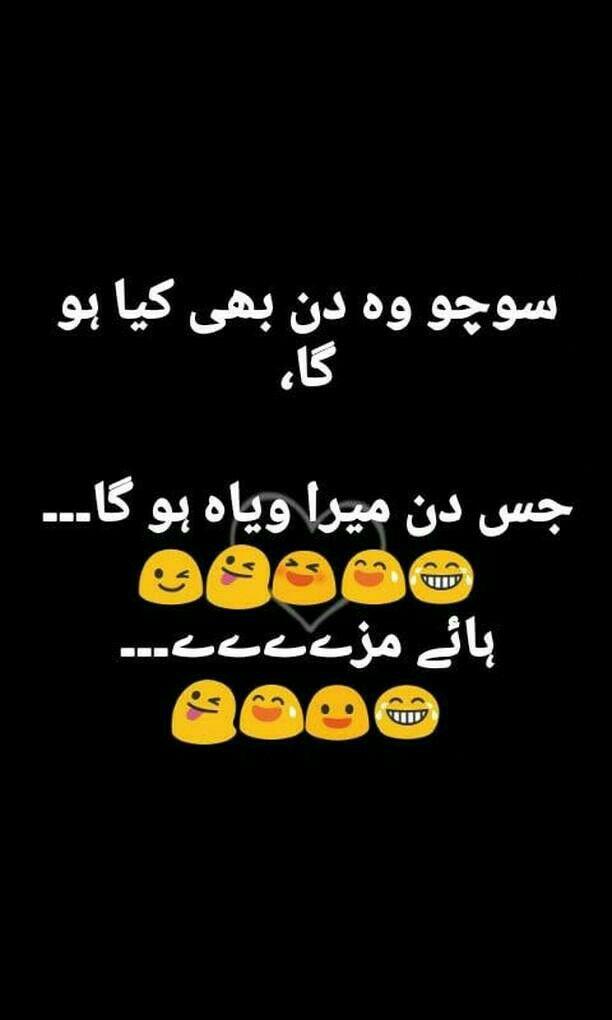 Rawish Mughal Funny Quotes Funny Jokes Funny