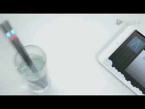 Baidu dévoile des baguettes intelligentes