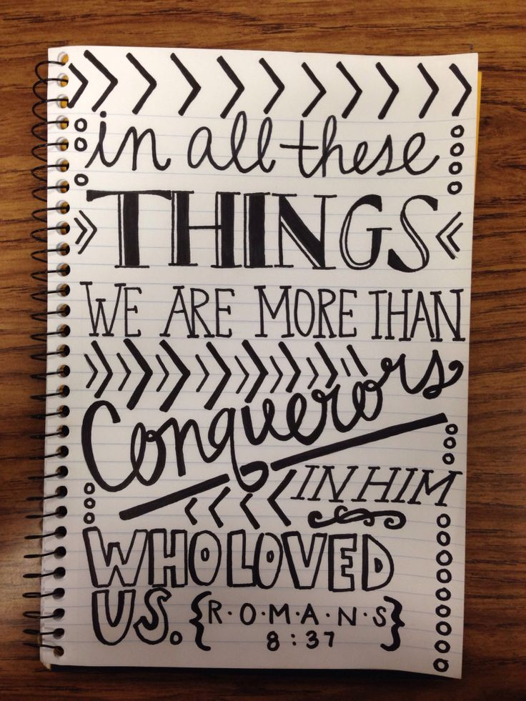 In All These Things We Are More Than Conquerors In Him