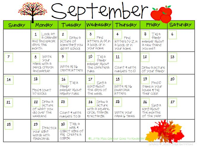 Kindergarten Year Calendar : Best ideas about kindergarten homework on pinterest