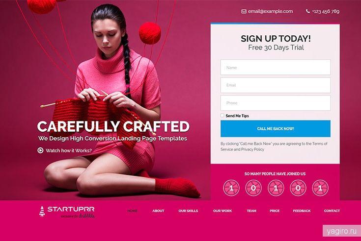 Шаблон целевой страницы free PSD / Web desgin / Yagiro - сайт о дизайне и для дизайнеров