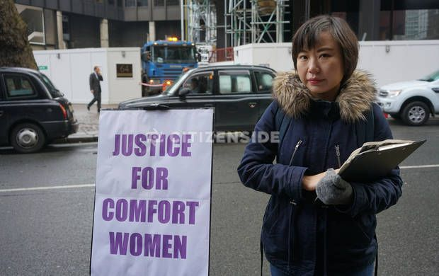 Justice For Korean 'Comfort Women' Demonstration at London Korean Embasssy London,England,UK, 6th Jan 2016 :  Protesters rallied outside the Korean Embassy in London on January 6, 2016, in a show of support for 'comfort women'.   'Comfort women' as they were called, were primarily Korean women who were forced into prostitution by the Japanese military during World War Two.  The demonstrators gathered today to oppose a deal that was reached between Japan and South Korea on December 28.