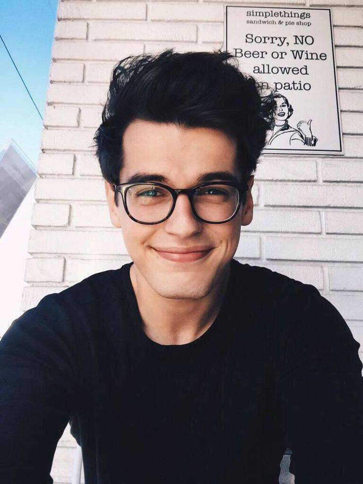 guys with glasses cutest