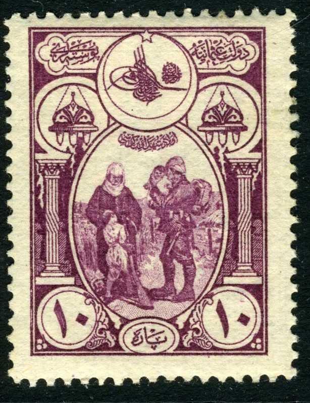 1917 Ottoman Empire (Turkey)
