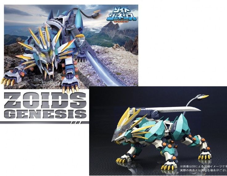 ZOIDS GENESIS Blu-ray BOX Limited ver. w/Murasame Ligar 1/100 Figure Japan 1212