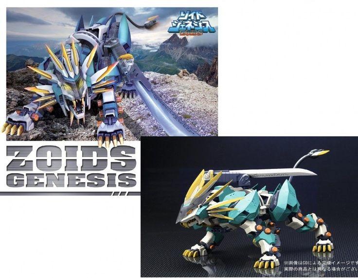 ZOIDS GENESIS Blu-ray BOX Limited ver. w/Murasame Ligar 1/100 Figure Japan 1212