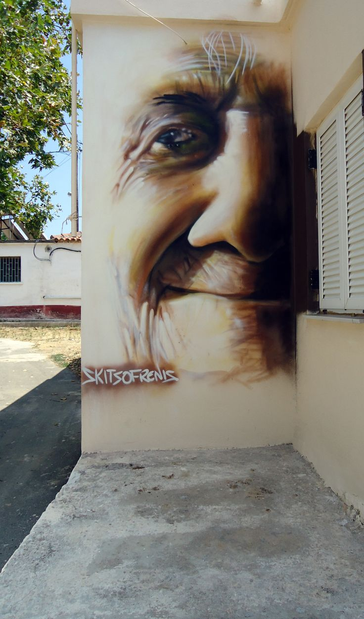 Grandma - Messinia , Greece , Artist - Skitsofrenis