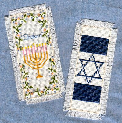 Menorah Star of David Bookmarks - cross stitch pattern designed by Sharon Lomo. Category: Religious.