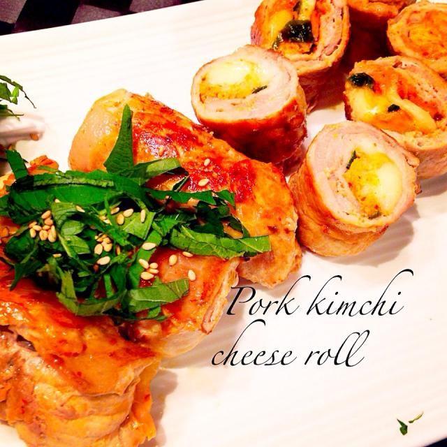ともこさんのキムチ&チーズの豚肉マッキーに一目惚れして今夜の夕食に作りました 豚肉を2枚ずつ重ねてモッツァレラチーズとキムチをたっぷり乗せて巻き巻き 食べたら期待を裏切らない美味しさで感動(๑◕ˇڡˇ◕๑) シソと一緒に食べるとまたまた美味しさUPでした ともこさん、ご馳走様でした〜 - 318件のもぐもぐ - Tomoko Itoさんの料理 豚ロースキムチーズマッキー by nanasou