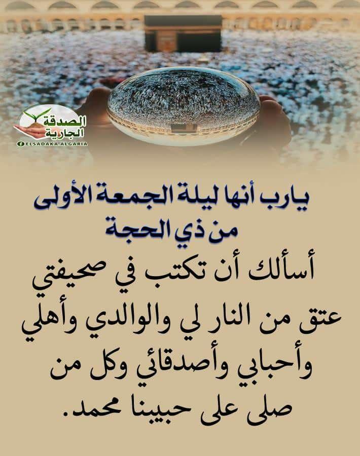 Pin By The Noble Quran On I Love Allah Quran Islam The Prophet Miracles Hadith Heaven Prophets Faith Prayer Dua حكم وعبر احاديث الله اسلام قرآن دعاء Islam Quran Quran Islam