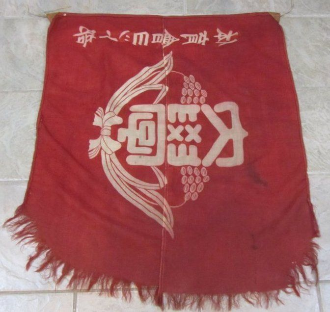 Vintage Asian Flag Banner RED Wool Military VERY OLD Rare