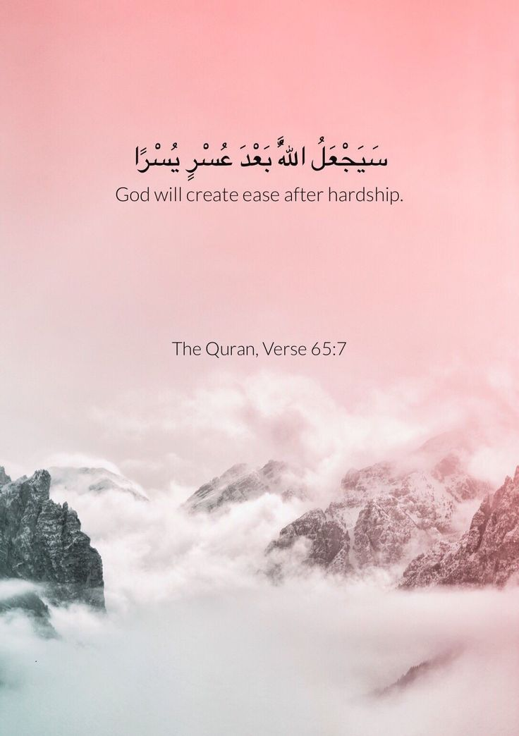 Pin On Quran Quotes In Arabic Love Quran Wallpaper Beautiful wallpaper quranic quotes
