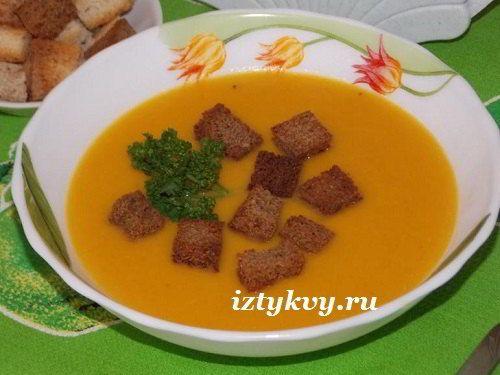 Крем-суп из тыквы и кабачка на курином бульоне