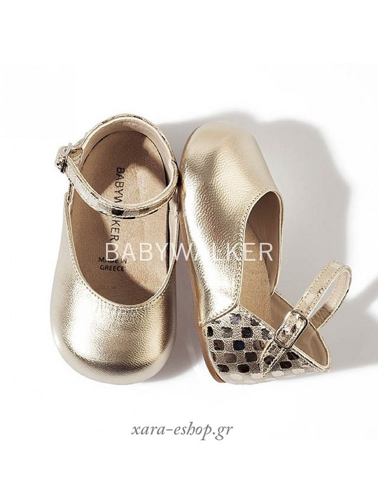 Μπαλαρίνες Βάπτισης Babywalker Pri 2533 / 2016 PRIMO