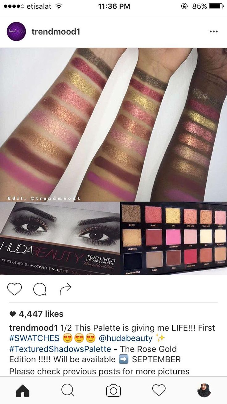 The new Huda Beauty Eyeshadow Palette swatches. #makeup #beauty