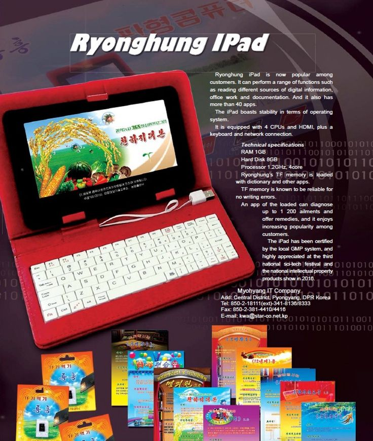 North Korean Company Ignores Apple Trademarks and Launches Tablet Called 'Ryonghung iPad'  #news