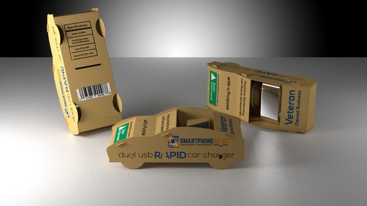 Car charger packaging design