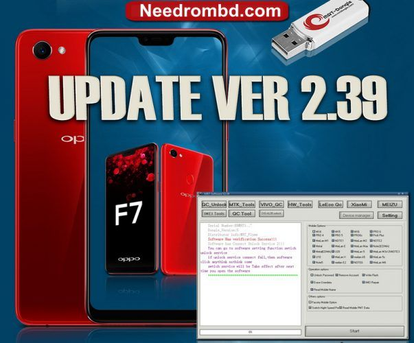 MRT Dongle v2 39 Update Setup File | Setup | Free, Phone