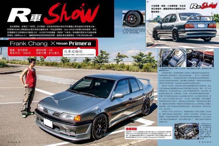 Nissan Primera Japan??