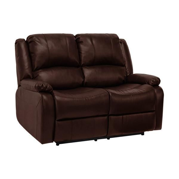 RecPro Charles 58  Double RV Zero Wall Hugger Recliner Sofa Loveseat Mahogany  sc 1 st  Pinterest & Best 25+ Rv recliners ideas on Pinterest | Rv mods Rv store and ... islam-shia.org
