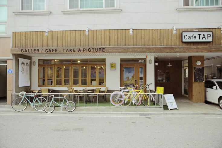 Cafe TAP is a urban vintage-style photo gallery cafe, located in Daejeon. Address : 대전광역시 서구 관저동 1236번지 1층 [Seo-gu, Daejeon, first floor, gwanjeodong 1236].  Hours : Mon: 5:00 pm - 11:00 pm Tue - Sun: 12:00 am - 11:00 pm.  Official Facebook page : https://www.facebook.com/cafetap