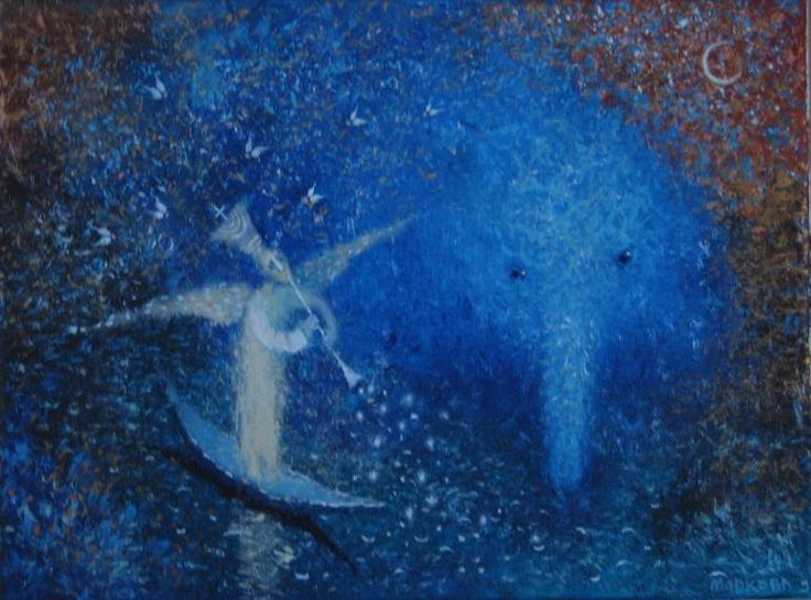 The Strange Visitor ( sold), Elena Markova