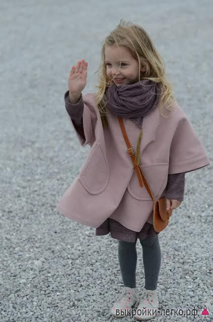 Poncho for the little fashionista | Patterns and modeling lessons online