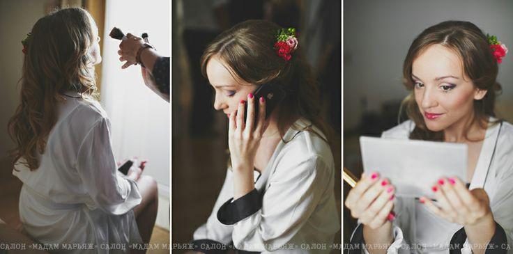 Утро невесты традиционно начинается со сборов, прихорашиваний и звонков любимому:)