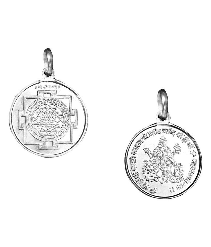 Traditional Shree Yantra Pendant In Pure Silver Unisex Hindu Religious