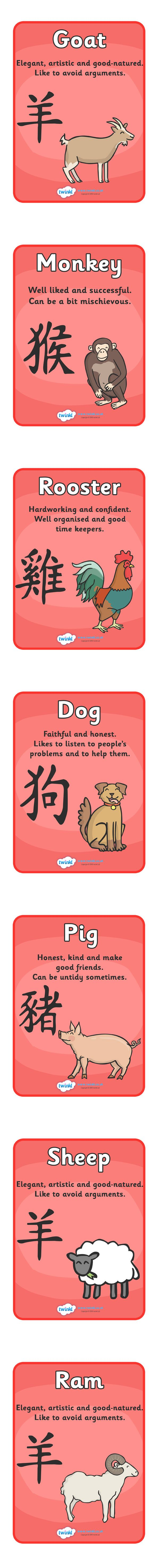 Chinese New Year Zodiac Animal Characteristics  - Pop over to our site at www.twinkl.co.uk and check out our lovely Chinese New Year primary teaching resources! chinese new year, animal characteristics, zodiac characterisitcs #chinese_new_year #teaching_resources