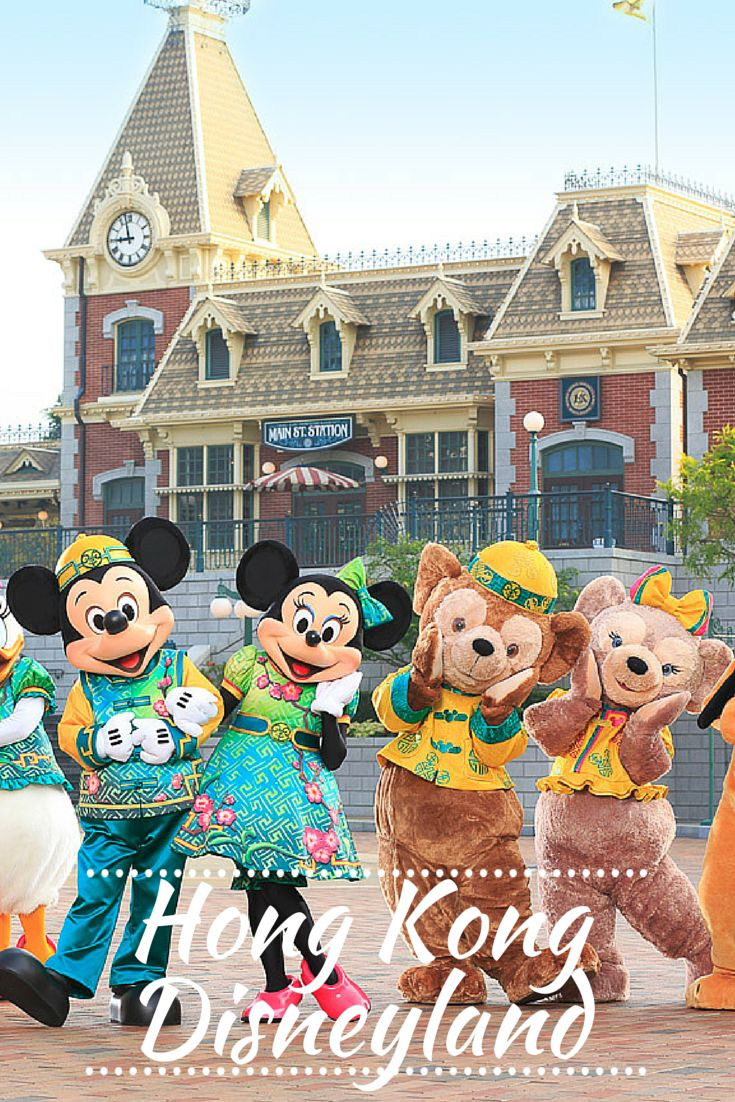 Guide to Hong Kong Disneyland Resort