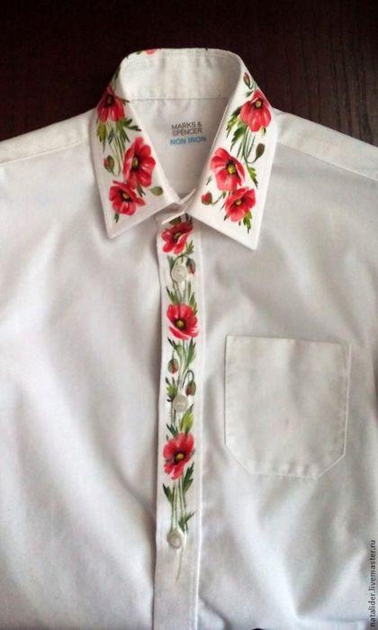 Маки на рубашке. Отличная идея росписи воротника