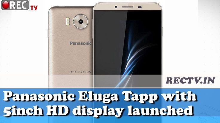 Panasonic Eluga Tapp with 5-inch HD display 2GB RAM launched at Rs. 8990 ll latest gadget news