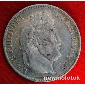 Приятная Франция 5 франков 1841 Луи Филипп  СЕРЕБРО   в коллекцию  с Рубля аукцион | Newmolot.ru - торговая площадка